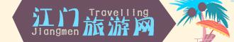 珠江三角洲地区改革发展规划纲要